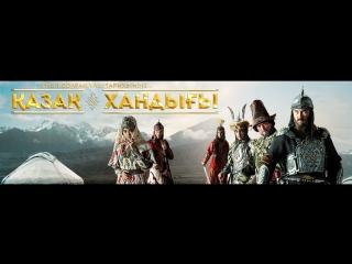 10 БӨЛІМ (соңғы). Қазақ хандығы: Ақ Орданың қара шаңырағы | Казахская ханства