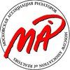 Московская Ассоциация Риэлторов