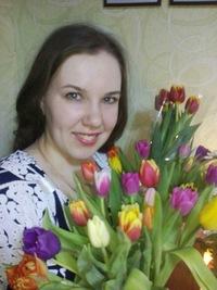 Ирина Ергина