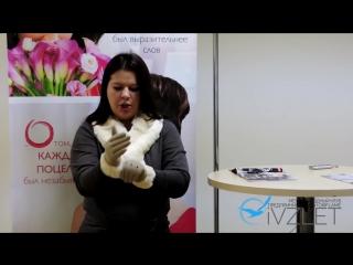 Айвори _ обзор _ шарф-воротник, перчатки