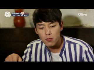 One Night Food Trip ep. 7 Kwak Si Yang & Kwon Do Kyun cut