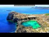 самые красивые места в мире под музыку Alan Walker - Faded (Amice Remix). Picrolla