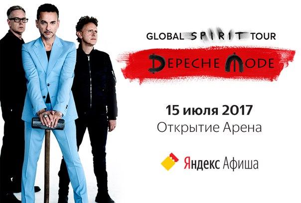 Depeche Mode  Википедия