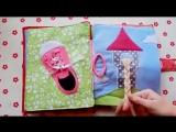 Интерактивная книга из ткани. Дети просто в восторге!