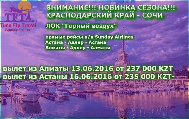 НОК Австрии поблагодарил Азербайджан за помощь