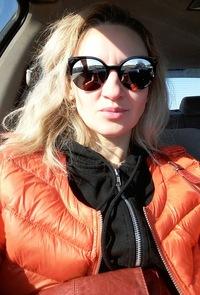 Наталия Аврамова