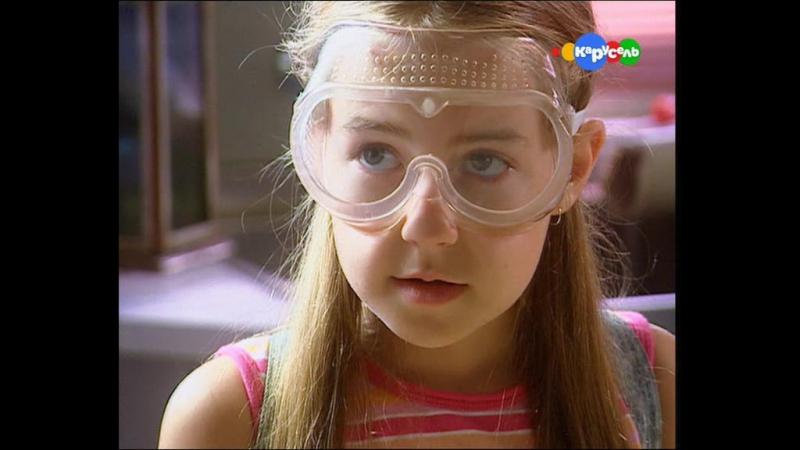 Таинственный портал (2004 г.) - 8 серия