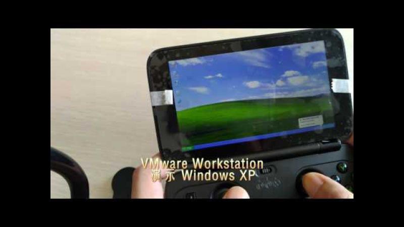 GPD WIN-VMware Workstation show Windows XP