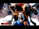 The Witcher 3: Blood Wine | Full Soundtrack [Gamerip] [HD]