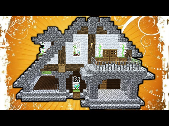 [МАЛЕНЬКИЙ и КРАСИВЫЙ] Как построить красивый дом в minecraft!?
