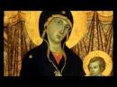 Дуччо, Мадонна Ручеллаи, 1285—1286 гг.