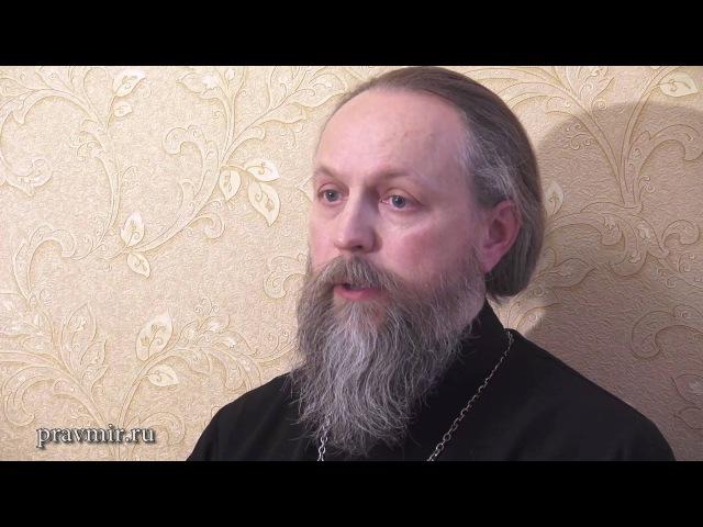 Отец Дмитрий Туркин. Как готовиться к Причастию на Страстной и Светлой седмицах