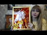 Стиль и красота, со вкусом по жизни  День 11  Екатерина Захваткина