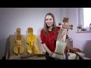 Jak brzmią dawne instrumenty?