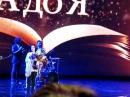 София Ротару концерт