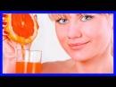 Jugos Licuados y Remedios para Combatir las Infecciones Urinarias