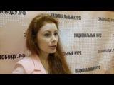 Экономика будущего новые факторы экономического роста и шанс для России. Ольга ...