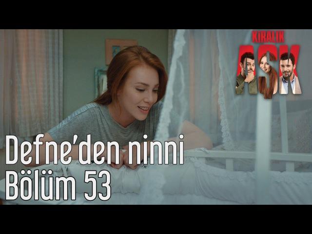 Kiralık Aşk 53. Bölüm - Defne'den Ninni