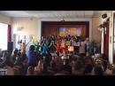 Дмитрий Аксешин и Коллкетив колледжа Новый день новый шанс