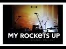 МОИ РАКЕТЫ ВВЕРХ - Signal Rocket | FASSBINDER