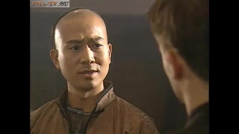 Вонг Фей Хун - Мастер кунг-фу 25 серия ( Озвучка Mantis )