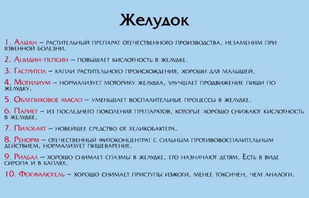 https://pp.vk.me/c626826/v626826160/2516f/sqkVoVUdmtQ.jpg