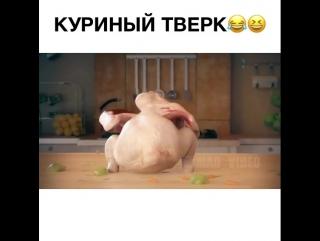 КуРиНыЙ тВёРк   booty dance   twerk   бути дэнс   тверк