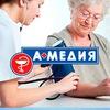 Семейная клиника А-Медия в Санкт-Петербурге