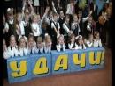 Выступление первоклассников на Последнем звонке у 9-х классов, школа №8, г.Волхов, 23 мая 2016г.