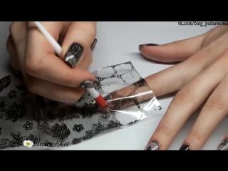 Кокетливый дизайн в сеточку с помощью переводной фольги