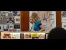 Девушка без комплексов 2015 - Трейлер (720p) [720p]