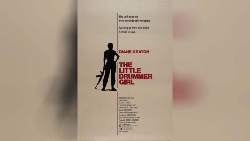 Маленькая барабанщица (1984) | The Little Drummer Girl