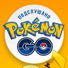 Подслушано Pokemon GO Уфа