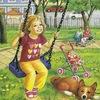 Детский психолог Лариса Романенко