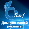 OkSurf | Реклама и Заработок