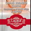 Laura Tarasenko