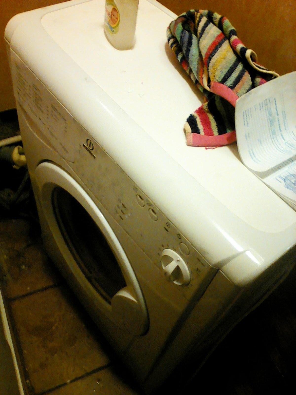 Автоматическая стиральная машина Indesit WIU 80