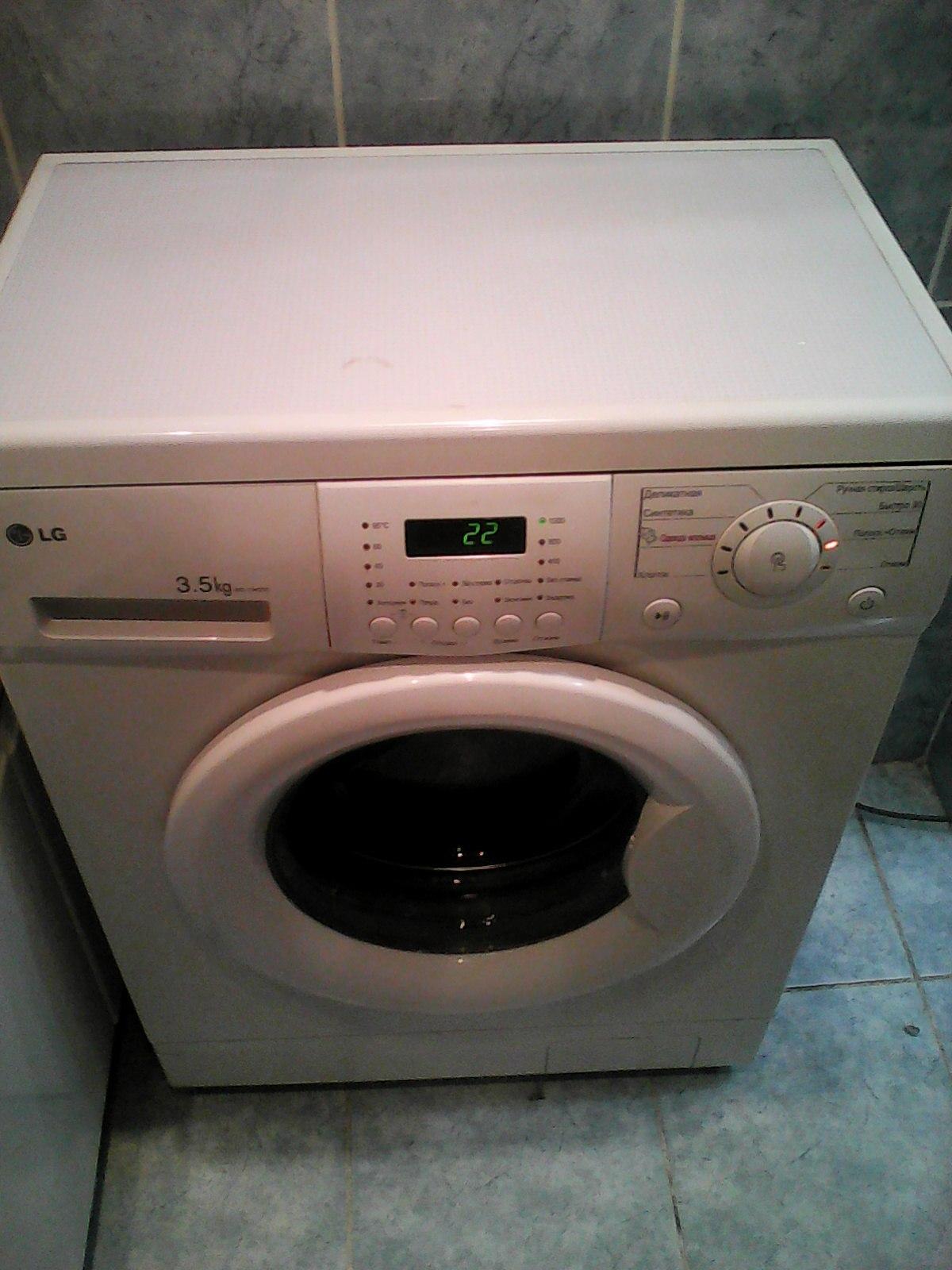 Автоматическая стиральная машина LG WD-10490S