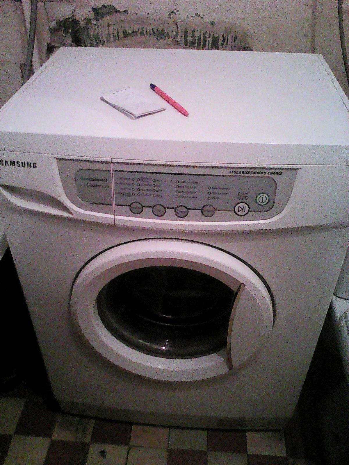 Автоматическая стиральная машина Samsung R 1052 Fuzzy New Compact