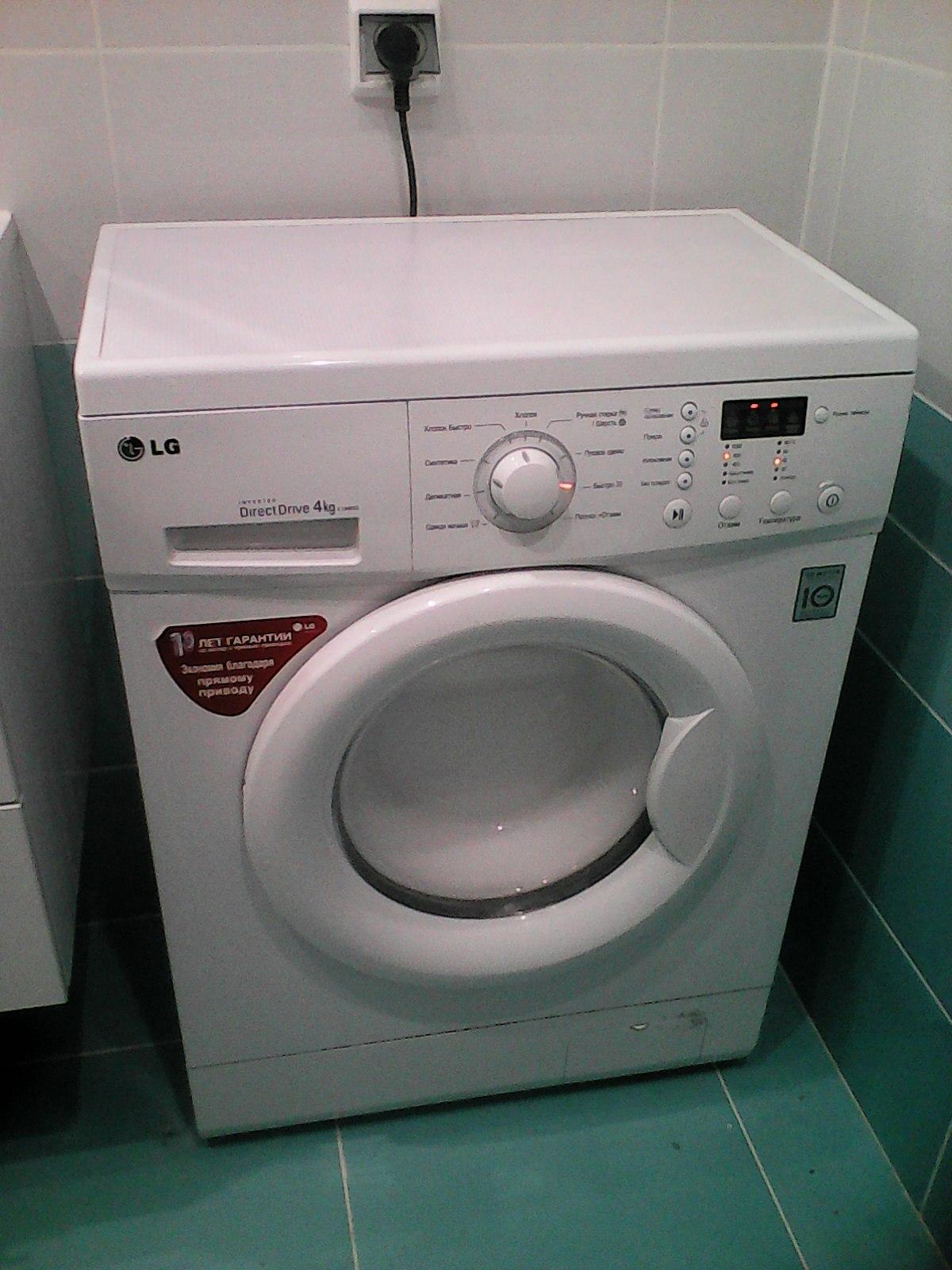Автоматическая стиральная машина LG E 1069 SD