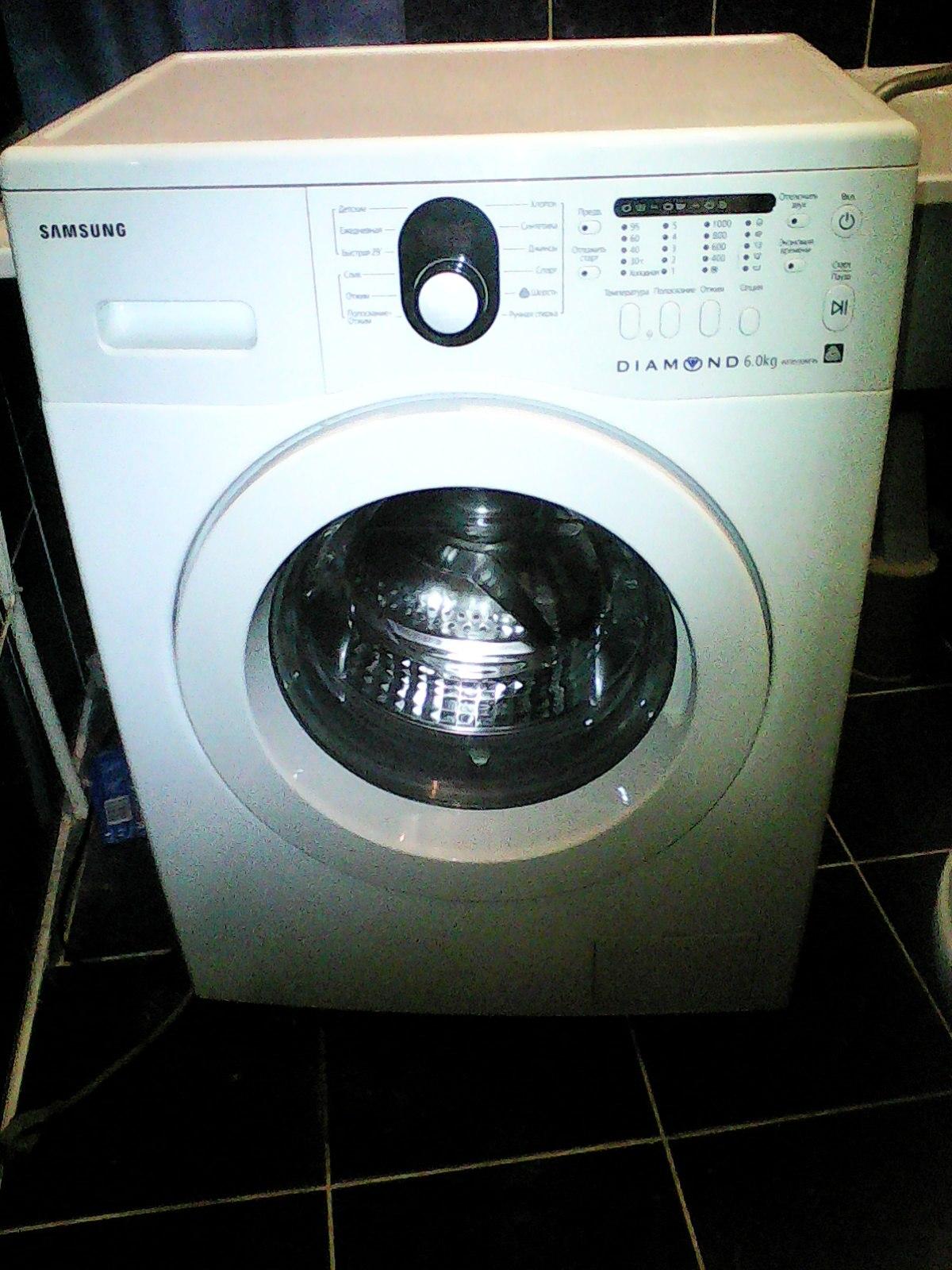 Автоматическая стиральная машина Samsung WF8590NFW Diamond