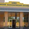 Михайловский экономический колледж-интернат