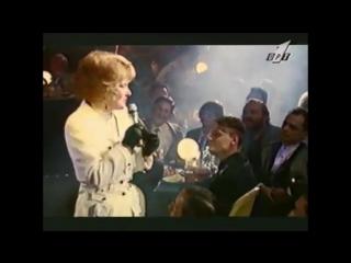 Людмила Гурченко — За кулисами (песня А. Вертинского)