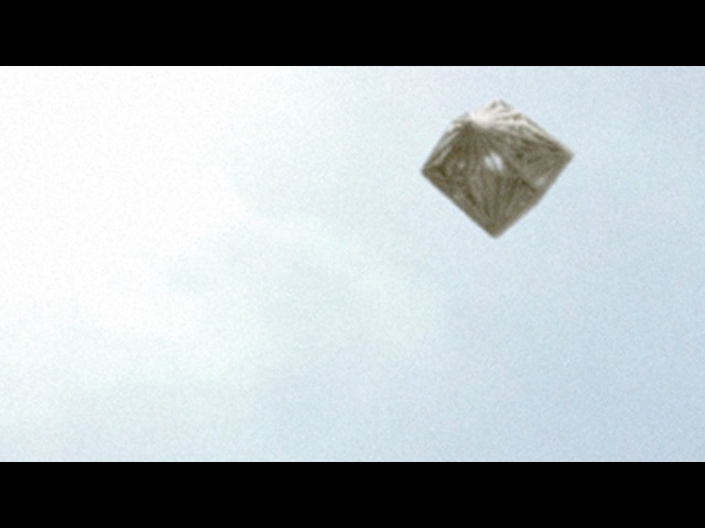 Nová UFO hlášeny FSA armádou v Sýrii Červen 2016 : YT
