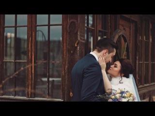 Видео свадебного дня Андрея и Алёны