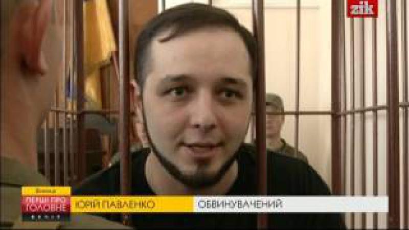 У Вінниці продовжують судити активіста який розірвав портрет президента