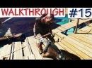 Dead Island DE • Walkthrough [15] | No Commentary
