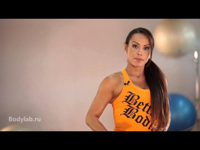 Упражнение Берпи от Натальи Мело