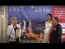 Вручение золотого диплома Человек Года 2016 Роману Василенко