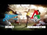 Burchalkin Cup-2016: